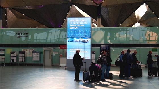 skoda digital кампания в аэропортах